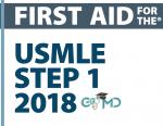 كتاب-first-aid-usmle-step-1-2018.png