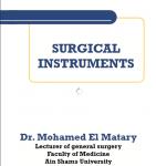 شرح الات الجراحة للدكتور المطرى ملف pdf.png