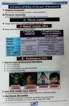 كتب الدكتور محمد اسماعيل فى الأطفال pdf.png