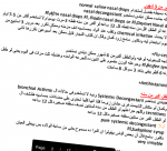 تفريغات دكتور سامح الشرنوبى فى اﻷطفال pdf.png