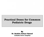 جرعات الاطفال pdf.png