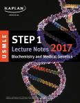 كتاب كتاب Kaplan USMLE Step1 Lecture Notes Biochemistry&Medical Genetics.png