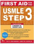 كتاب First Aid for the USMLE Step 3 4th Edition pdf