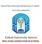The-Umm-Al-Qura-University-SLE-Questions.jpg