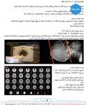 تفريغات الأشعة للدكتور ممدوح محفوظ.jpg