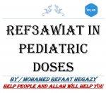 جرعات الأطفال بشكل مبسط للدكتور محمد رفعت.jpg