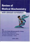 Pages-from-Biochemistry-Review-Dr-Hoda-Alkholy.jpg