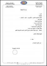 FB_IMG_1603191976405.jpg