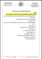 FB_IMG_1603192212153.jpg