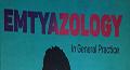 كتاب امتيازولوجى Emtiazology Book-egymd.png